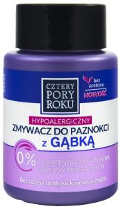 CPR_Hypoalergiczny_zmywacz_do_paznokci_z_gabka.jpg